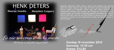 Muzifique treed op in 't BrandPunt